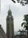 The Clock Tower - Hongkong