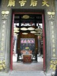 Tin Hau Temple - Hongkong